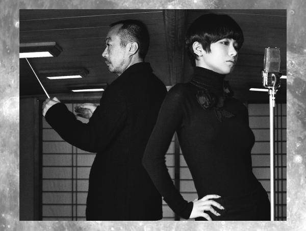 Sheena Ringo, Neko Saitō i księżyc